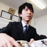 営業部 部長西田 稔